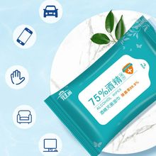 Wet-Wipes 10pcs Disinfection Non-Woven-Pads Skin-Cleansing-Sterilization Disposable Antiseptic