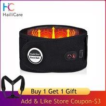 Far Infrared Massage Belt Slimming Belt Electric Heating Moxibustion Waist Support Belt Hot Compress Charging Waist plate Warm