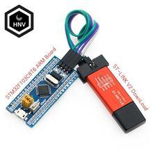 Модуль платы разработчика минимальной конфигурации CKS32F103C8T6 STM32