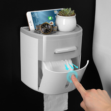 Tissue Box Double Household Drawer Free Punching Creative Waterproof Paper Roll Tube Bathroom Storage Rack Kitchen