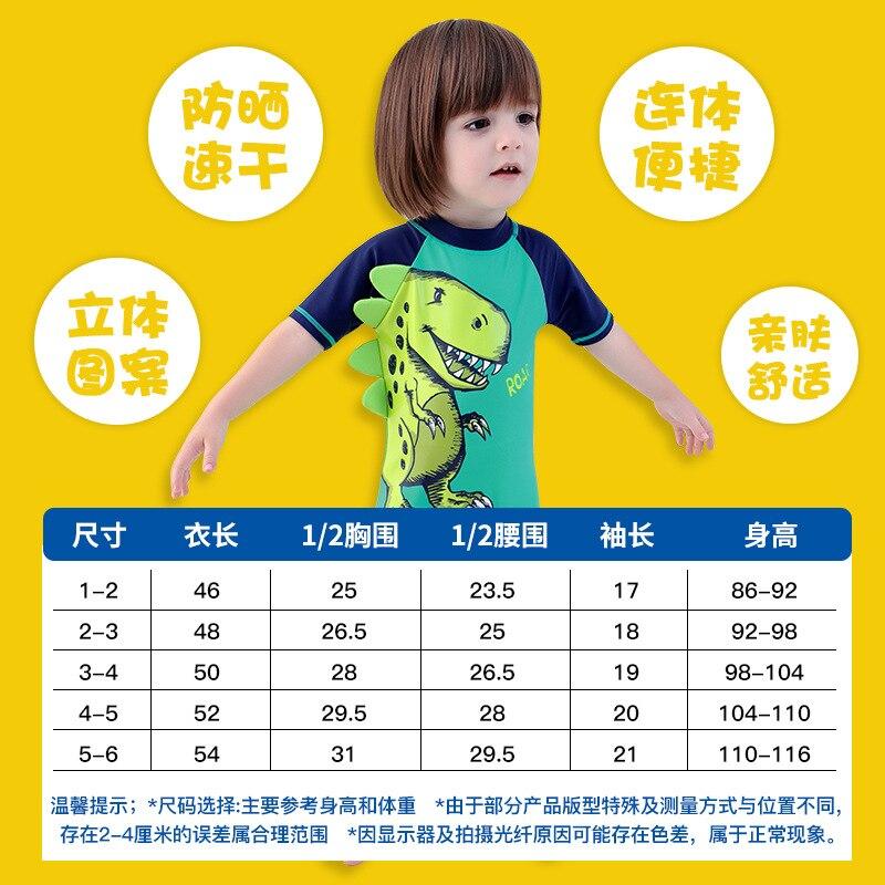 KID'S Swimwear Cute One-piece Small CHILDREN'S LITTLE Boy BOY'S Quick-Dry South Korea Chinlon Cartoon Dinosaur Tour Bathing Suit