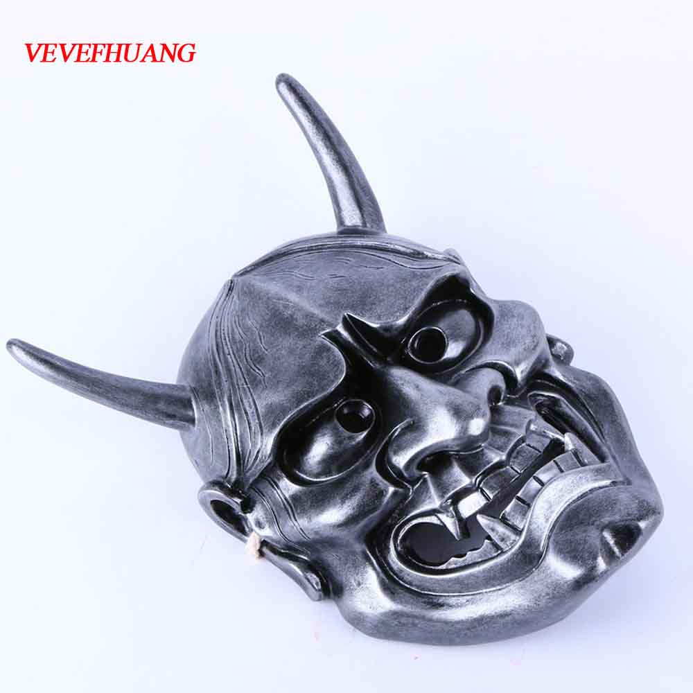 VEVEFHUANG Japan Hannya Mask Halloween Collective Decorative Resin Japanese Buddhism Prajna Ghost Scary Masquerade Prajna Helmet