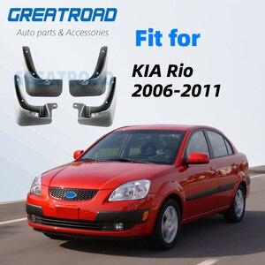 Car Mud Flaps For Kia Rio 2006 - 2011 New Pride 4-Door Sedan Mudflaps Splash Guards Mud Flap Mudguards Fender 2007 2008 2009