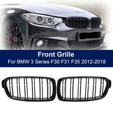 Car Double Slat Gloss Black Kidney Grill Grilles Front Grille for BMW 3 Series F30 F31 F35 2012 2013 2014 2015 2016 2017 2018