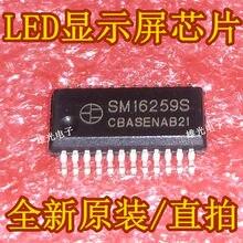 10PCS SM16259S SM16227S SSOP24 QSOP24 IC Novo e original