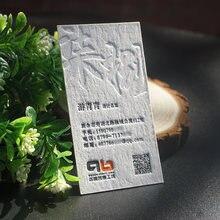 Хлопковая визитница papaer кисть для визиток/графический дизайн