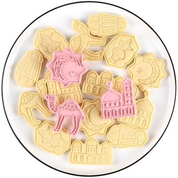 6 sztuk zestaw EID MUBARAK Camel Moon Star foremka do ciasteczek foremki do ciastek DIY Ramadan islamski muzułmanin narzędzia do pieczenia ciasta tanie i dobre opinie TEAEGG Ekologiczne bw0215 CE UE Narzędzia do ciasteczek Z tworzywa sztucznego Ramadan Eid Mubarak Cookie Cutter pink As Picture show