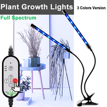 Growth Light USB Full Spectrum LED Lamp For Plants Hydroponic LED Grow Light DC5V Greenhouse Flexible Clip Phyto Lamp Waterproof full spectrum led grow light dc5v 3w 9w 18w 27w flexible clip usb power supply desktop led plant growth light lamp