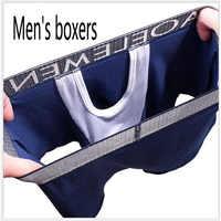 Calzoncillos Bóxer, ropa interior para hombre, cueca masculina