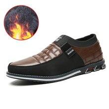 Новинка года; кожаные мужские туфли-оксфорды; модные повседневные деловые Свадебные модельные туфли без застежки; Прямая поставка; большие размеры 38-48