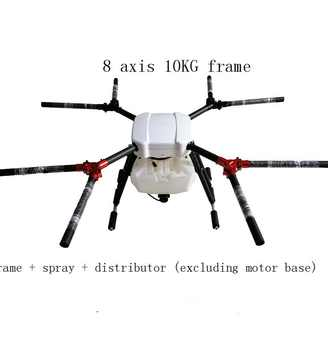 8 Axis 10KG Agricultural Spraying unmanned RC drone empty carbon fiber frame Mist Agriculture Machine UAV frame - DISCOUNT ITEM  10% OFF All Category