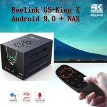 Beelink GS-King X NAS TV Box 4K Android 9.0 4GB 64GB DTS HDD