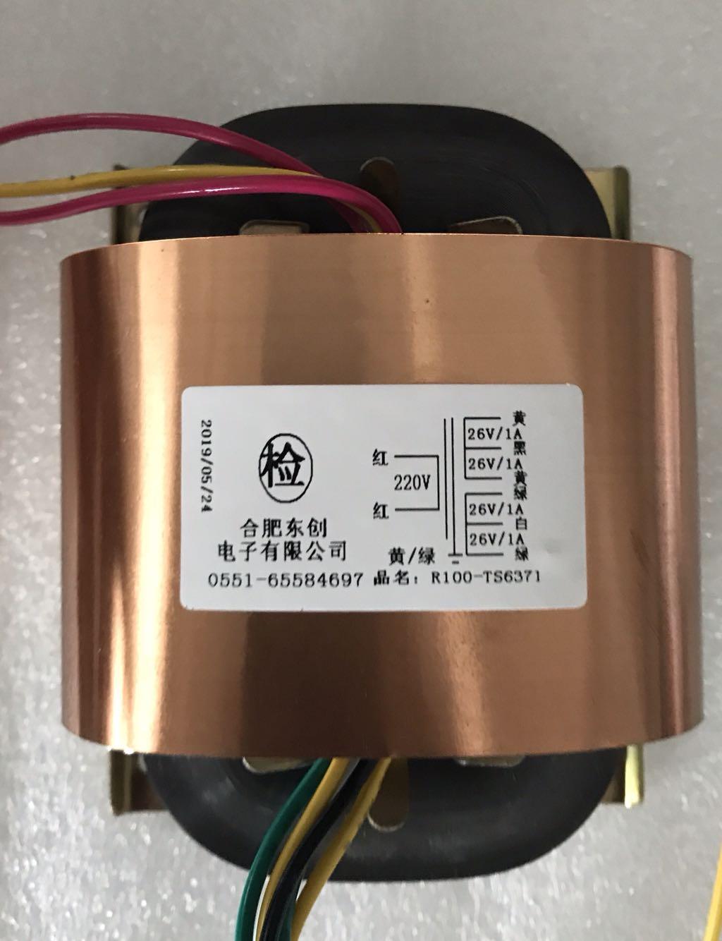 2*26V-0-26V 1A R Core Transformer 100VA R100 custom transformer 220V input copper shield Power amplifier