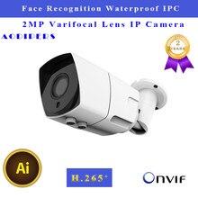 Câmera de segurança onvif da bala do ponto de entrada da lente varifocal dos apoios exteriores 1080 p da câmera infravermelha do ip do reconhecimento da cara 2.8-12mm