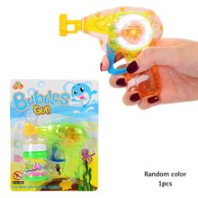 Bubble Blower Machine Toy Kids Soap Water Gun Cartoon Gift For Children Manual