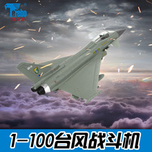 Terebo 1:100 Typhoon fighter model alloy aircraft model simulation military ornaments finished EF-2000 collection gift 8pcs set 1 165 mini aircraft model assembling tu 95 ch 47 ef 2000 v 22 j 20 rq 4a y 20 b 2 famous airplane model collection