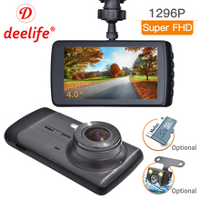 Deelife Dash Cam Auto Dvr Camera Full Hd 1080P Rijden Video Recorder Registrator Auto Dashboard 1296P Dual Dashcam zwart Dvrs Doos