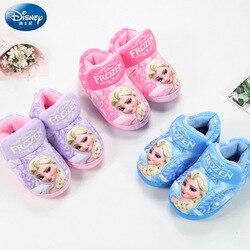 Frozen girls cotton slippers 2019 winter new Disney children's warm cotton shoes princess baby slippers