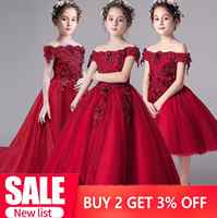 Drop ship Princess dress European American Shoulder Off Flowers Long Tulle Dress Princess Luxury Valentine's Day wedding Dress