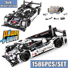 New MOC RC Power Function Super Sport Car Speed Champions City Mobile Fit Legoings Technic Building Block Brick DIY Toy Kid Gift