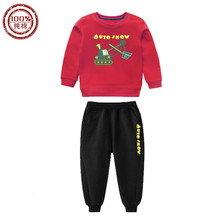 2019 Winter New 3-8t Children Casual Cartoon Sports Suit Kids Clothes Knitting Pure Cotton Long Sleeve Keep Warm Sweater+Pants