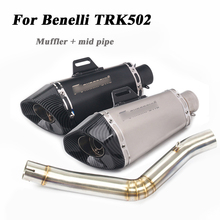 цена на For Bnelli TRK502 Motorcycle Mid Link Pipe Exhaust Muffler Pipe With DB Killer TRK 502 Scooter Exhaust System Modified Escape