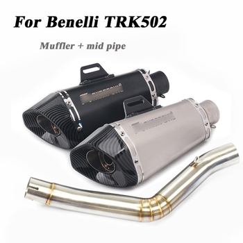 For Bnelli TRK502 Motorcycle Mid Link Pipe Exhaust Muffler Pipe With DB Killer TRK 502 Scooter Exhaust System Modified Escape alconstar stainless steel motorcycle middle exhaust connect mid link pipe exhaust with db killer for bmw f650gs f700gs f800gs