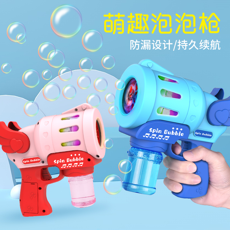 Hot Sale Electric Cute 5 Holes Angel Wings Bubble Gun Toys Bubble Machine Outdoor Toys for Boys and Girls Children's Gift