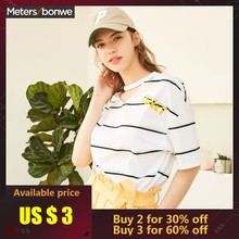 METERSBONWE Girls T-Shirt For Women'S Female Summer New Stripe V Collar Loose Pure Cotton T Shirt Simple Design(China)