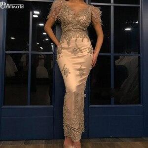 Женское вечернее платье с перьями Abendkleider, длинное вечернее платье с отделкой бисером и кружевом, вечерние платья 2020