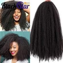 Extensions de tresses synthétiques Kanekalon – Black Star Hair, cheveux Marley pour torsades Afro, crépus, Crochet, ombré, 18 pouces