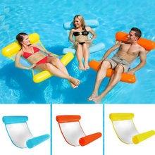 Pływające do wody hamak Float Lounger pływające zabawki nadmuchiwany materac do pływania krzesło basen składany nadmuchiwany hamak łóżko