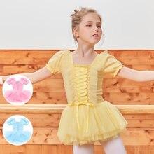 Балетные платья для выпускного вечера танцевальные девочек балетное
