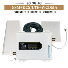 20A-GDW 900/1800/2100 Mhz Cellulaire Mobiele Signaal Repeater Antenne Set 2G 3G 4G Triple band Mobiele Telefoon Signaal Booster(China)
