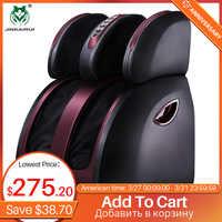 Masajeador eléctrico de pie vibratorio JinKaiRui, calentador infrarrojo para pierna, pantorrilla, muslo, masaje de presión de aire, masajeador para el alivio del dolor, el mejor regalo