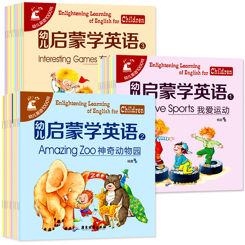 10 Books /set Children's English Picture Book Storybook Enlightenment Cognitive Early Learning Picture Tale Bedtime Story Book