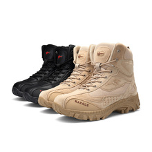 Desert Military Outdoor Breathable Hiking Shoe Spring Autumn Men Hunting Climbing Leather Wearproof Tactical Sneakers fast