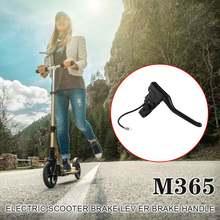 1 шт Тормозная ручка для электрического скутера с линией xiaomi