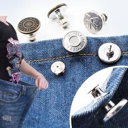 1/5/10 шт. регулируемые кнопки для брюк, металлические кнопки для джинсов, пуговицы для одежды, идеальная кнопка для регулировки талии, товары ...