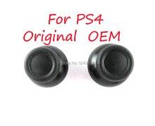 50 pçs original oem de alta qualidade 3d analógico miniaturas para sony dualshock 4 ps4 ds4 controlador analógico polegar vara boné apertos