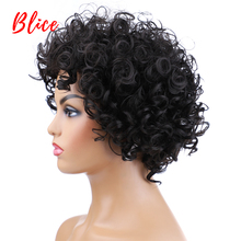 цена на Blice Synthetic Wigs High Temerature Fiber Curly Short Heat Resistant For Women Natural Black Ameracan African Non-Lace Wig