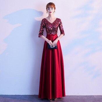 Women Luxury Exquisite Sequins Chinese Elegant Half Sleeve Bling Maxi Evening Dress V-Neck Prom Dresses Cheongsam Robe De Soiree