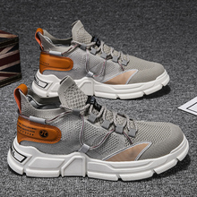 Mens Casual Shoes Sneakers Male Men Trainers Footwear Male Sneakers Krasovki Walking Shoes Fashion Mesh Breathable