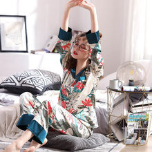 2021 Autumn And Winter New Ladies Pajamas Set Soft&Comfort Silk Satin Casual Turn-down Collar Long Sleeve+Pants 2Pcs Homewear