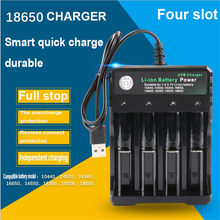 Smart Battery Charger 4 Bay For Rechargeable Batteries 10440 18350 18650 16340 AA AAA 3.7V/3.2V/1.2V Lithium NiMH Battery #20(China)