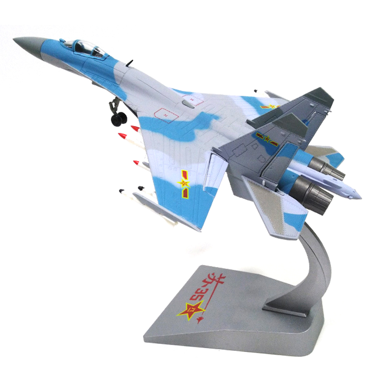 1/72 Scale Alloy Fighter Sukhoi Su-35 Chinese Air Force Aircraft Model Toys Children Kids Gift for Collection