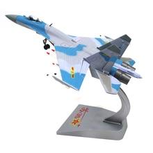 Модель самолета Sukhoi из сплава в масштабе, модель китайского ВВС, игрушки для детей, подарок для коллекции