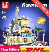 2020 2548 PCS MOULD KING Building Toys Model The MOC Guitar Shop With Led Light Set 16002 Building Blocks Bricks Kids Toys