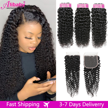 Alibaby Jerry Curl Human Hair Brazilian Hair Weave Bundles Remy Curly Bundles With Closure 100% Human Hair Weave Bundle 8-30inch
