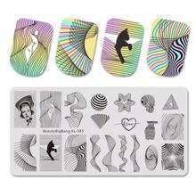 Beautybigbang placas de estampación para uñas, accesorios de Arte para uñas, líneas rayadas, ondas, geometría del corazón, imágenes, estampado de uñas, plantilla de XL 085